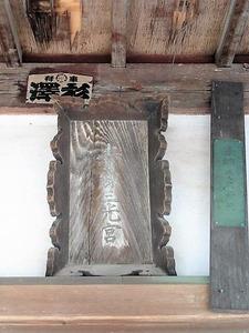青麻神社 (3)