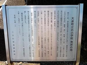 勢光寺 (13)