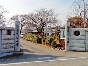 松山寺 (1)