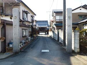 海源寺 (1)