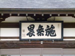 成孝院 (4)