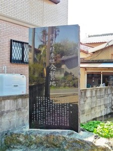 緑埜精糸跡 (2)