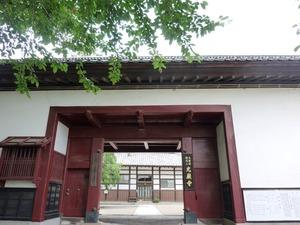 光厳寺 (5)