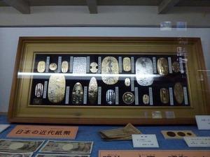 大間々博物館 (9)