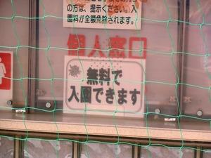 つつじが岡公園 (12)