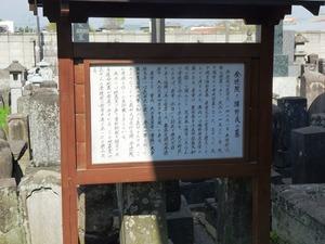 普門寺 (3)