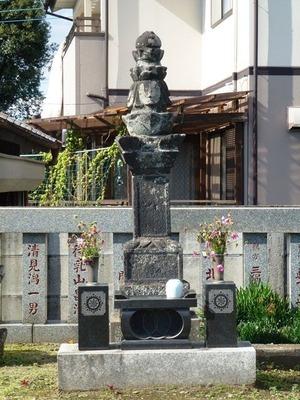 高徳寺 (7)
