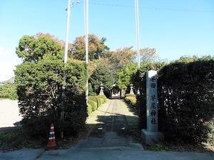 半田早尾神社 (1)