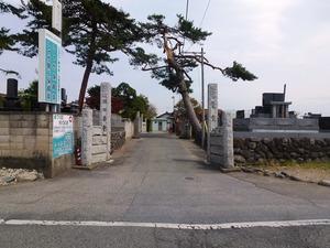 釈迦尊寺 (1)
