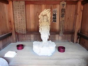 碧雲寺 (7)