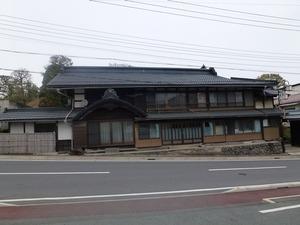 町田家住宅 (1)