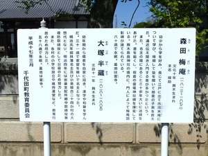舞木円福寺 (5)