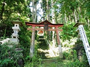 高太神社 (2)