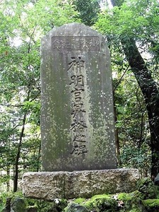 芦田町神明宮 (8)