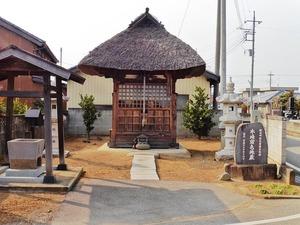 木崎宿色地蔵 (1)