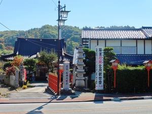福蔵寺 (1)