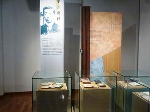 前橋文学館 (9)