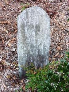 建長の板碑 (4)