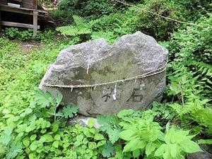 千石稲荷神社 (14)