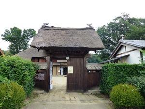旧関根家住宅 (1)