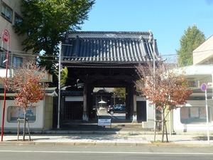 浄運寺 (1)