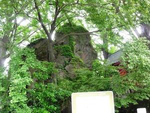 岩神稲荷神社 (3)