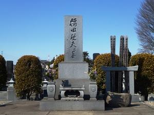 徳昌寺 (4)