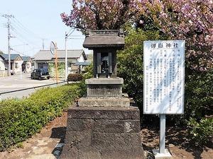 古氷長良神社 (7)