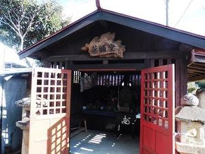 城町薬師堂の石仏 (1)
