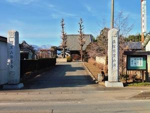 胎養寺 (1)
