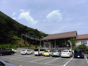 榛名富士 (2)
