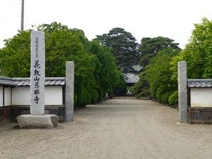慈眼寺 (1)