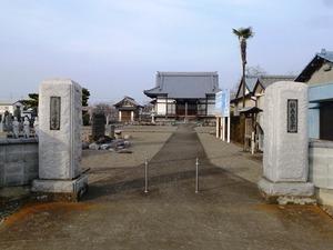浄蓮寺 (1)