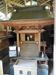 矢背負稲荷神社 (8)