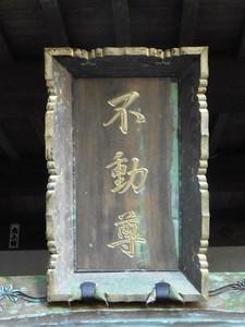 箱島湧水 (6)