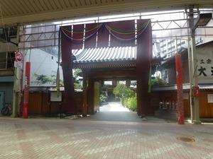 大蓮寺 (1)