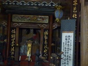 黒瀧山不動寺 (8)