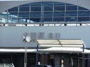新田義貞像 (3)