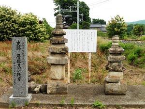 西野の層塔 (1)