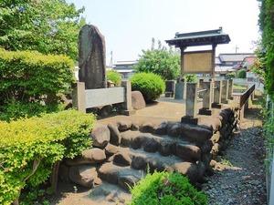 首塚 (1)