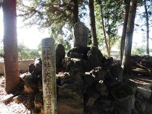 三柱神社 (7)