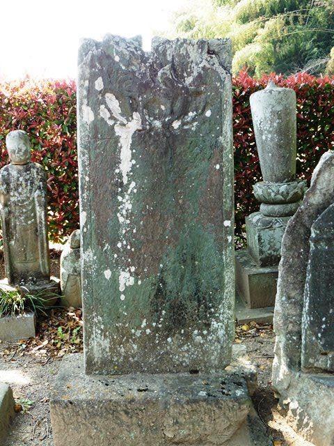 Tigerdreamの上州まったり紀行   元応2年・貞治2年銘の板碑 -富岡市・西方寺- コメント                           Tigerdream