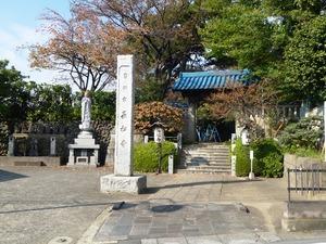 長松寺 (1)