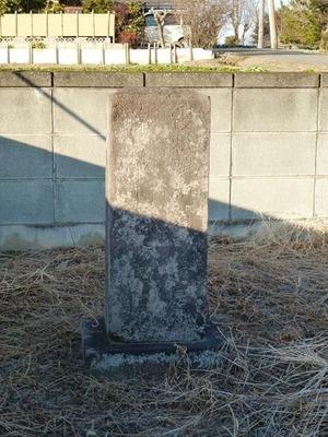 弥勒寺音次郎・音八の墓 (3)