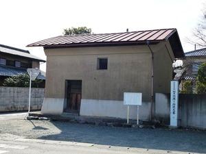 桐原郷蔵 (2)