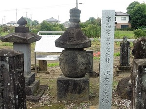 江木の宝塔 (1)