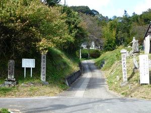 東光寺 (1)