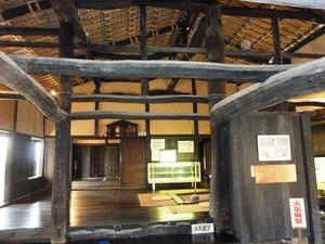 旧茂木家住宅 (3)