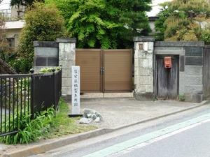 前橋製糸場跡 (3)