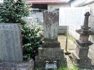 栗庵似鳩の墓 (1)